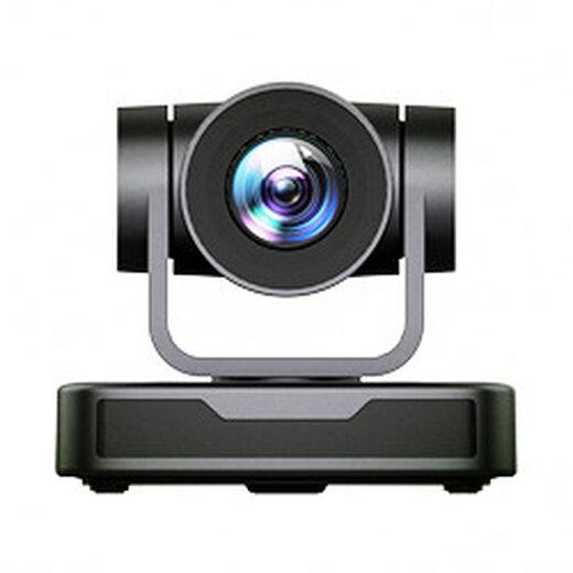 西安USB會議攝像機