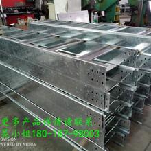 广东深圳桥架厂家通讯网络工程专用护线护缆桥架50501.0厂家直销价格优惠