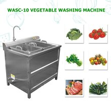 凤翔WASC-10小型果蔬消毒清洗机自动洗菜机万能洗菜机图片