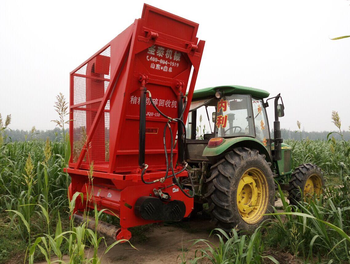 秸秆回收玉米收割机报价秸秆回收机多少钱玉米秸秆回收机生产厂家-