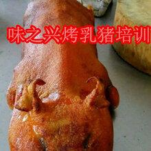广州烧鸭培训广西去哪学脆皮烧鸭烧腊套餐培训
