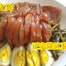 隆江猪脚饭培训基地隆江猪脚饭的做法,哪里学习隆江猪脚饭