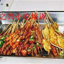 学习油炸小吃广州油炸小吃培训学校油炸烧烤培训