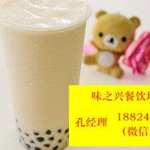 广州饮品奶茶培训(创新品种奶茶培训班)