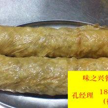汕头肉丸培训广州味之兴纯手工肉丸培训班