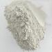 供應膨潤土有機膨潤土優質膨潤土