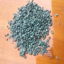 廠家供應沸石顆粒水處理濾料斜發沸石綠沸石沸石粉圖片