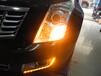 凯迪拉克SRX改灯,凯迪拉克改LED大灯,凯迪拉克SRX改海拉5双光透镜,南宁改灯