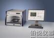 紧凑型台式μ-XRF光谱仪M1MISTRAL