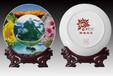 陶瓷盘工艺品礼品瓷盘定做瓷盘厂家