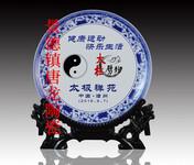陶瓷纪念盘厂家专业定制各式陶瓷纪念盘图片