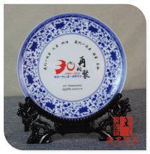 陶瓷艺术纪念盘定做陶瓷看盘定做
