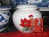 陶瓷罐子密封好的陶瓷罐子