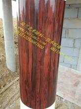 木纹漆十大品牌河南木纹器厂家郑州木纹漆施工瑞兰木纹漆会所酒店装修