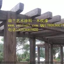 北京木纹漆十大品牌北京钢构木纹漆施工通州护栏柱子木纹漆效果装修