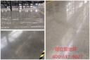 地面硬化剂第一品牌齐峰德立固固化剂