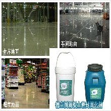 水泥地面硬化剂代理商