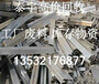 惠州废旧建筑材料回收