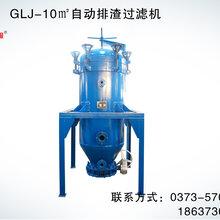 GLJ系列白土脱色过滤机、自动排渣过滤机、叶片过滤机的使用范围和功能介绍,图片