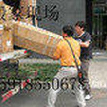 广州搬家服务居民搬家公司家具拆装部