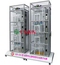 SZJ-214型双联四层透明消防仿真教学电梯