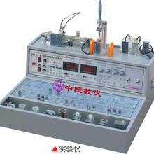 SZJ-3BY01型检测与转换(传感器)技术实验仪(配9种传感器)