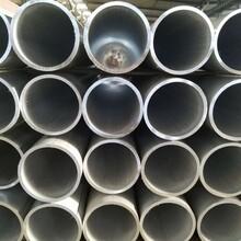 北京鋁型材廠家圖片