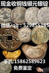 回收银元宝收购银锭五十两价格图片图片