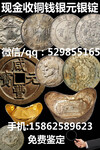 收购金银锭交易求购银元宝价格及图片图片