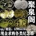 回收和字纪念币抗战航天壹元五元十元最新收购价格