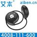 运动蓝牙耳机行业推荐艾本耳机