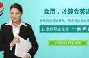 苏州吴中区哪里有比较好的零基础英语口语培训班图片