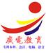 苏州新区吴中区人力资源管理师前景怎么样