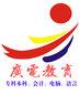 蘇州心理咨詢師報考時間是什么蘇州木瀆哪里有報名點蘇州廣電教育培訓心理咨詢師培訓考證圖片