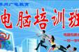 苏州计算机等级考试培训新区吴中区计算机等级考试培训