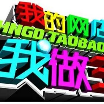 苏州虎丘网页美工培训、从用户角度开发网站