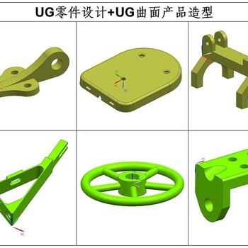 苏州吴中区相城新区马涧模具设计培训如何快速学习模具设计