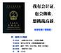 蘇州會計培訓吳中區木瀆初級會計職稱考試培訓班