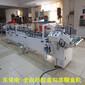 东莞厂家直销PVC盒子机国外进口PVC盒子机