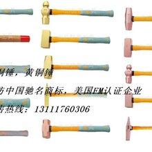 紫铜锤,黄铜锤图片
