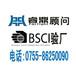 FSC认证的优势