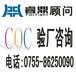 FSCCOC认证介绍及新旧标准对比