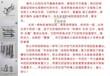 北京市天宝富强供应陶粒砖专用膨胀螺丝软体墙膨胀螺丝