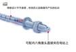 北京市天宝富强供应倒锥型化学锚栓防开裂化学栓定型化学栓