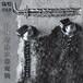 北京市天寶富強供應加氣塊專用膨脹螺絲熱水器彎鉤泡沫膨脹