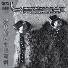 北京市天寶富強供應加氣塊專用膨脹螺絲熱水器彎鉤泡沫膨脹圖片