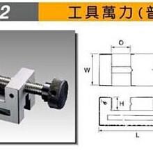 一级代理台湾米其林精密工具万力磨床平口钳MCL-A25图片