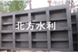 优质钢制闸门/平面钢闸门生产制造