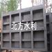 附壁式铸铁闸门/铸铁拍门生产