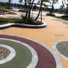 天然彩砂天然彩色石子地坪石子裝飾石子圖片